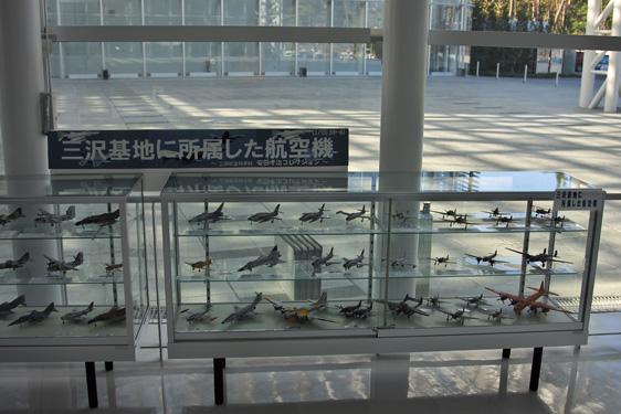 航空機の模型