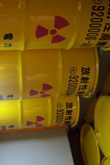 使用済み核燃料