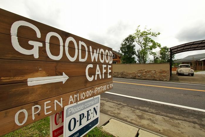 グッドウッドカフェ
