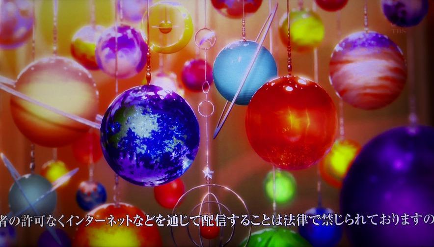色づく世界の明日から