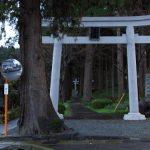 お社の無い神社、山宮浅間神社へ