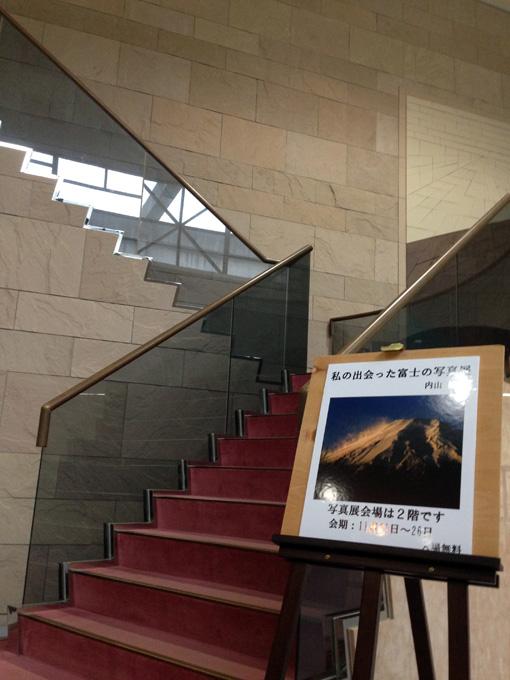長南フォトクラブの内山さんの個展は本日より開催です。