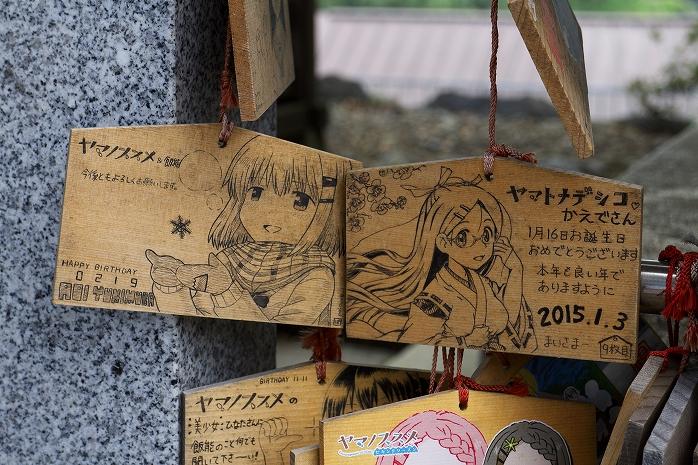 埼玉県は飯能市と天覧山でヤマノススメの聖地巡礼をしてきたった