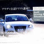 カーグラフィックのカメラマン、高橋信宏さんのご冥福をお祈りいたします。