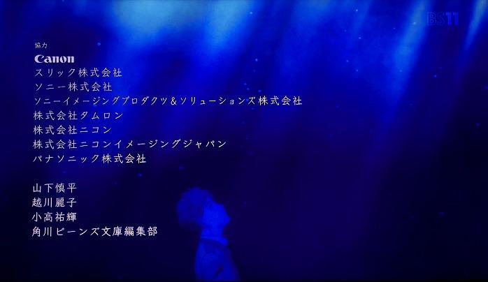 「多田くんは恋をしない」ってタムロンが協力してるのね