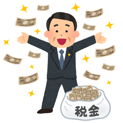 ZOZO前澤社長の1億円お年玉あげちゃうキャンペーンは所得の再配分か?