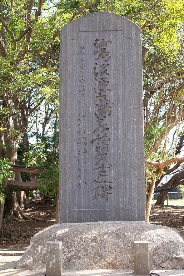 鷺沼城址公園