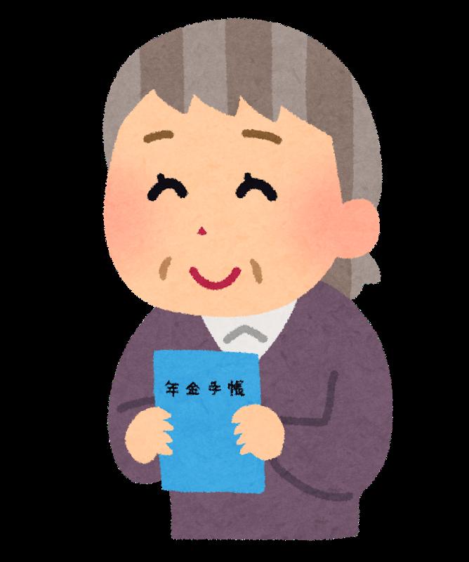 年金が老後2000万円不足?とりあえず現状把握をしてみよう。2000万円どころではないことが分かりますww