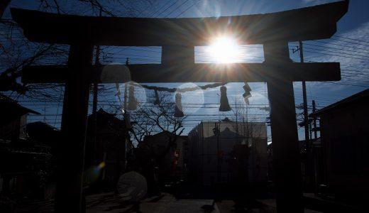 明けましておめでとうございます。造化三神パワーをお裾分け
