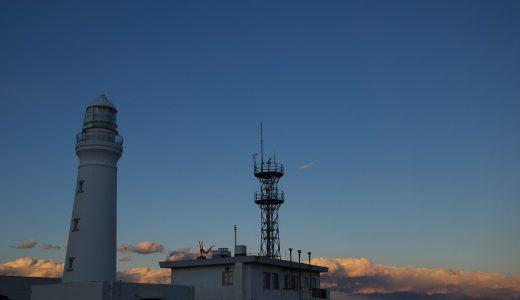 犬吠埼灯台の夕暮れ