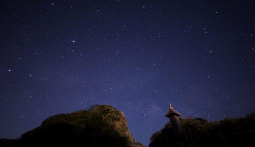 深夜のおせんころがしで裏世界ピクニック