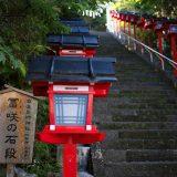遠見岬神社で宝くじの当選を・・・新型コロナウィルスの収束を祈願