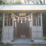 八幡岬公園の八幡神社