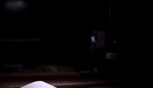 集中するにはライトから。バルミューダ、太陽光LEDデスクライト
