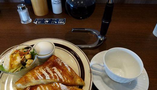 初めての倉式珈琲。やっぱりティモールコーヒーは世界一イイイイイイ!!